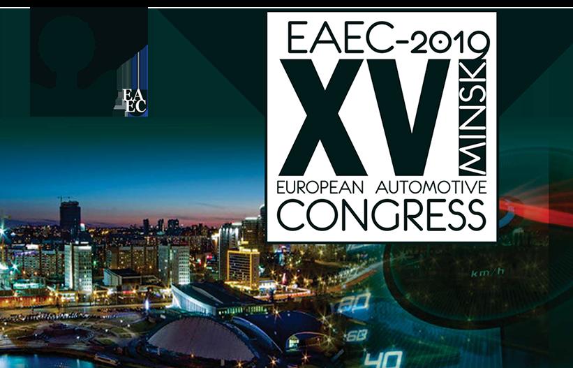 EAEC 2019 Congress Minsk
