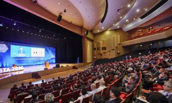 EXTENDED DEADLINE to submit abstracts | 38th FISITA World Automotive Congress